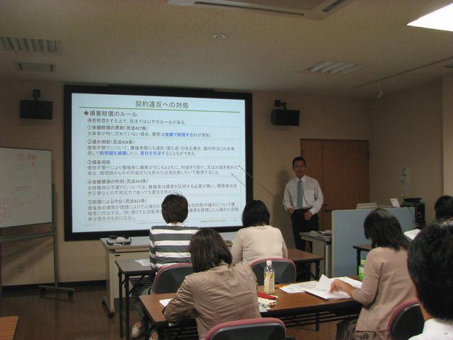 企業法務研修1